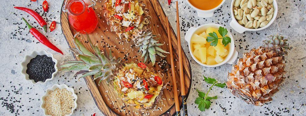 Салат с курицей в ананасе  - Рецепт