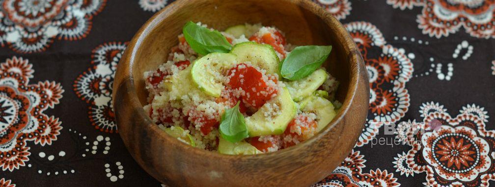 Салат с кус-кусом и печеным перцем - Рецепт