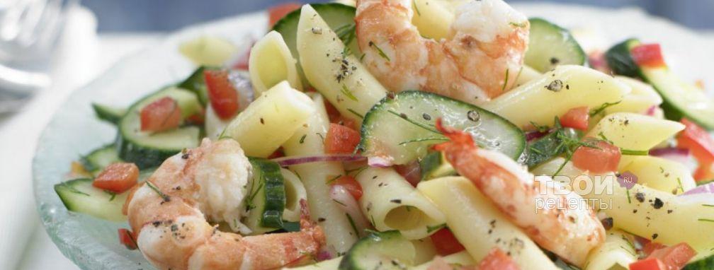 Салат с лапшой  - Рецепт