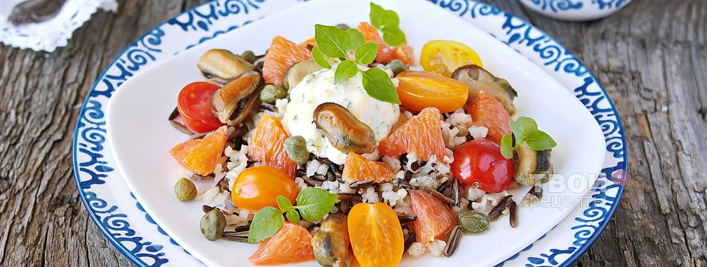 Салат с мидиями - Рецепт