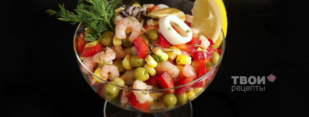 Салат с морепродуктами - Рецепт