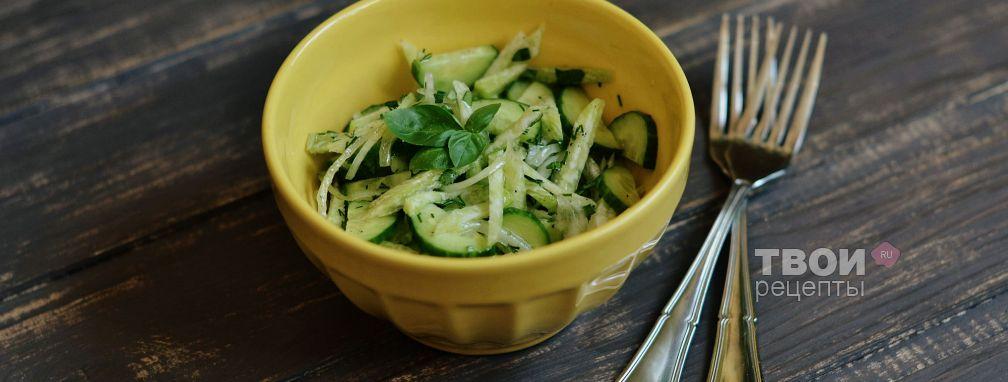 Салат с огурцом и редькой - Рецепт