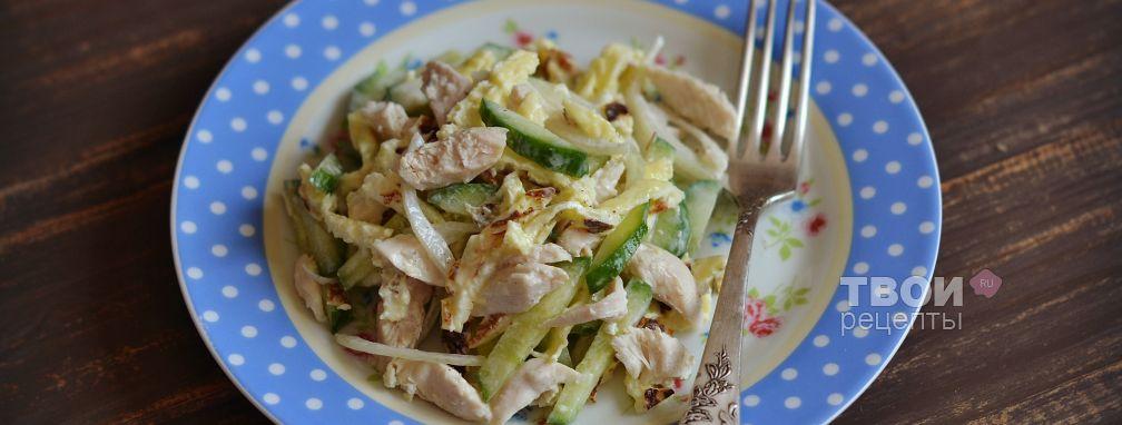 Салат с омлетом - Рецепт