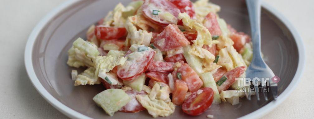 Салат с папайей и сметаной - Рецепт