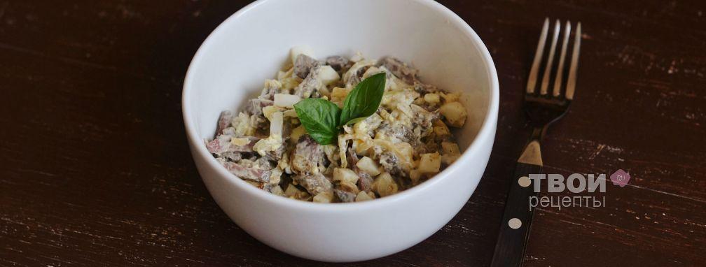 Салат с печенью и сыром - Рецепт