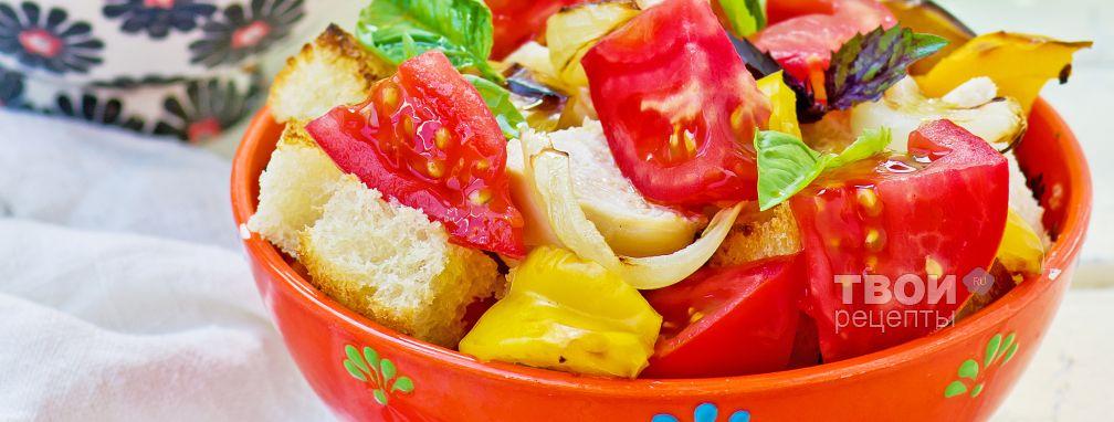 Салат с помидорами и перцем - Рецепт