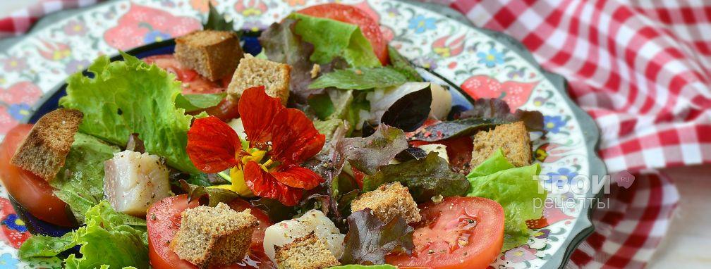Салат с селедкой - Рецепт