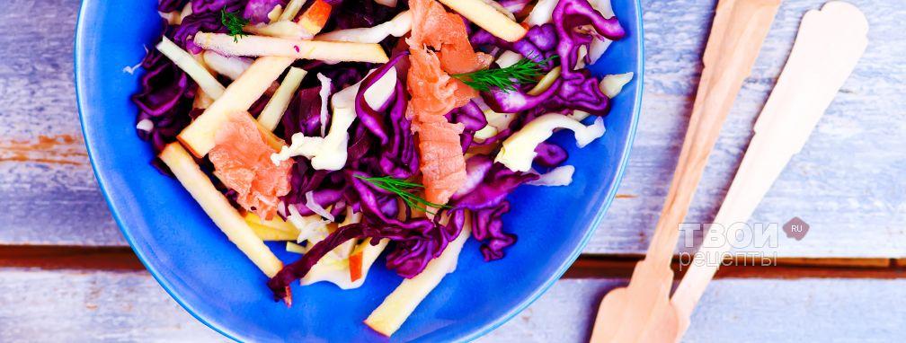 Быстрый салат с семгой - Рецепт