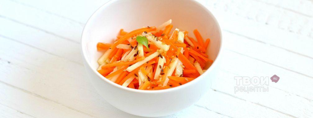 Салат с яблоком и тыквой - Рецепт