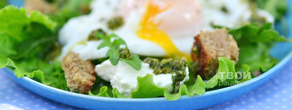Салат с яйцом - Рецепт