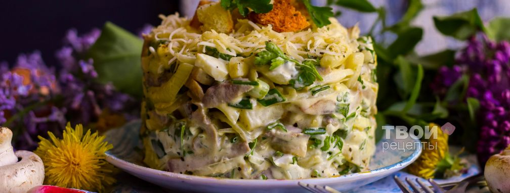 Салат с языком и грибами - Рецепт
