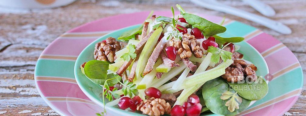 Салат с языком - Рецепт