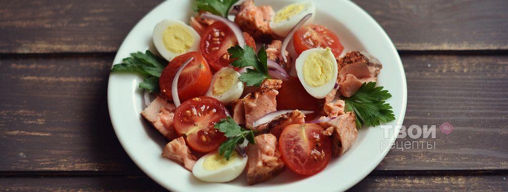Салат с запеченной семгой и помидорами - Рецепт