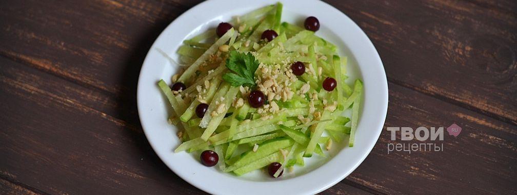 Салат с зеленой редькой и кедровыми орехами - Рецепт