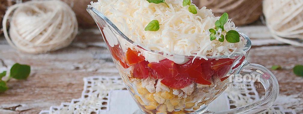 Салат слоеный с курицей - Рецепт