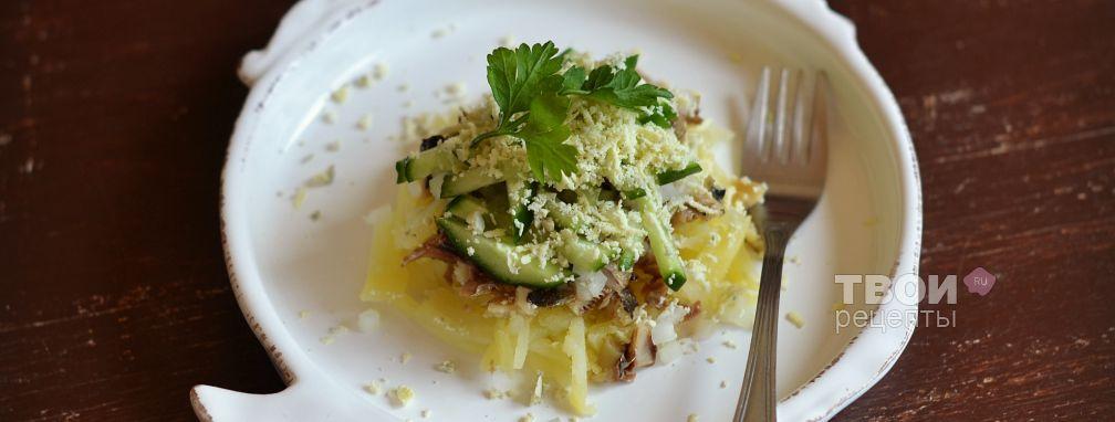 Салат со шпротами - Рецепт