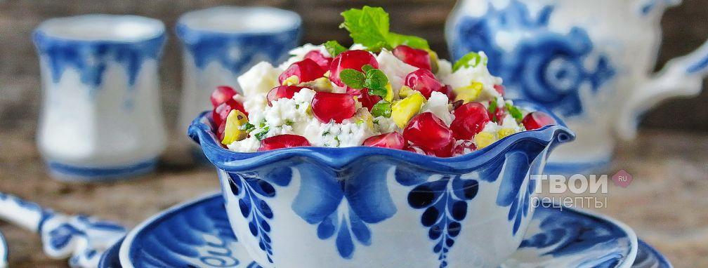 Салат сырный - Рецепт