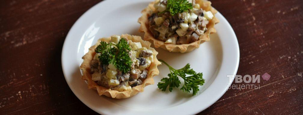 Салат в тарталетках - Рецепт