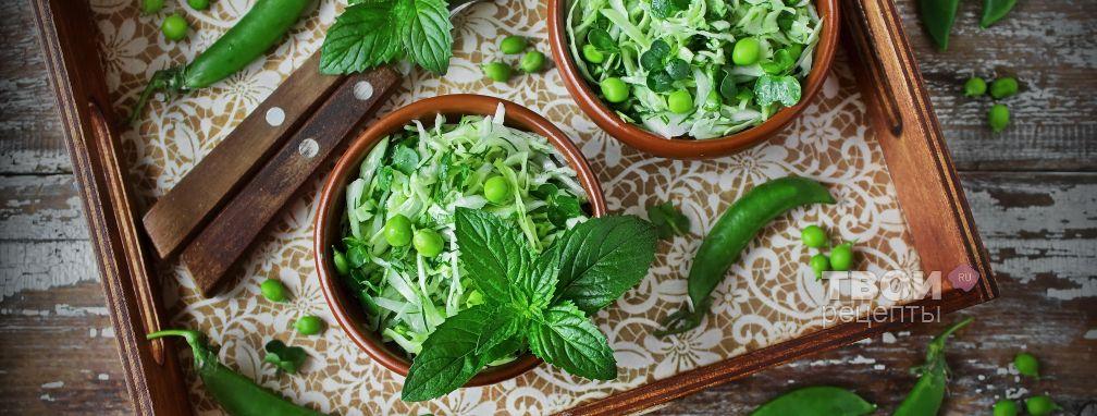 Салат витаминный из капусты - Рецепт