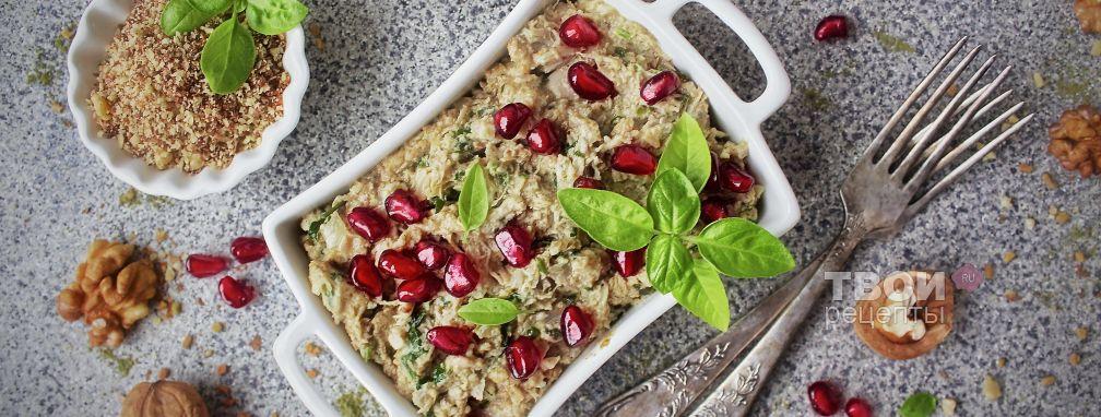 Сациви из курицы по-грузински - Рецепт