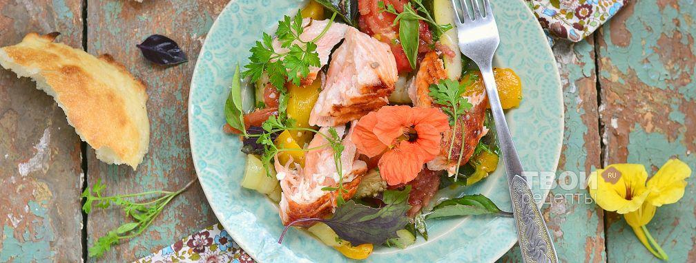Семга с овощами - Рецепт