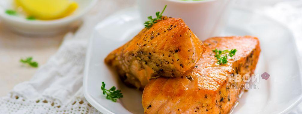 Семга в сливочном соусе - Рецепт