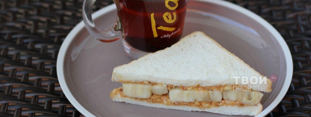 Сэндвич с бананом - Рецепт