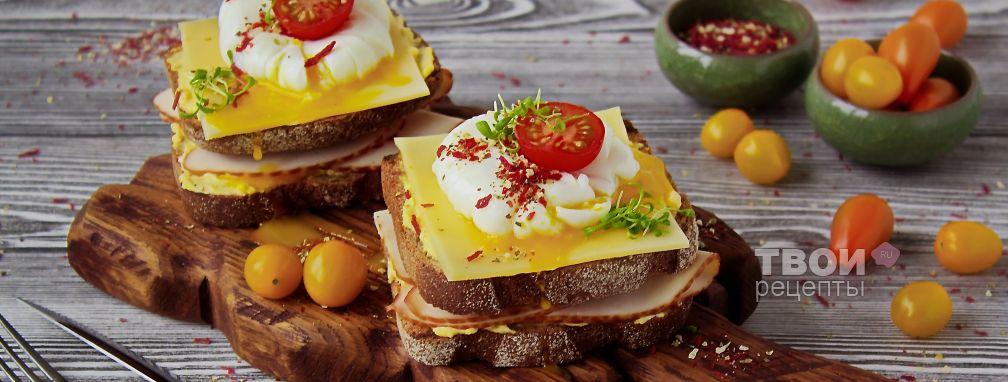 Сэндвич с яйцом - Рецепт