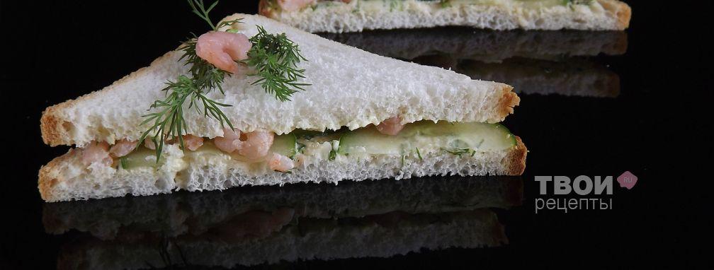 Сэндвичи с креветками - Рецепт
