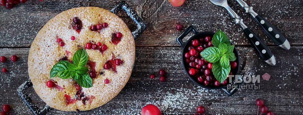 Шарлотка с брусникой - Рецепт