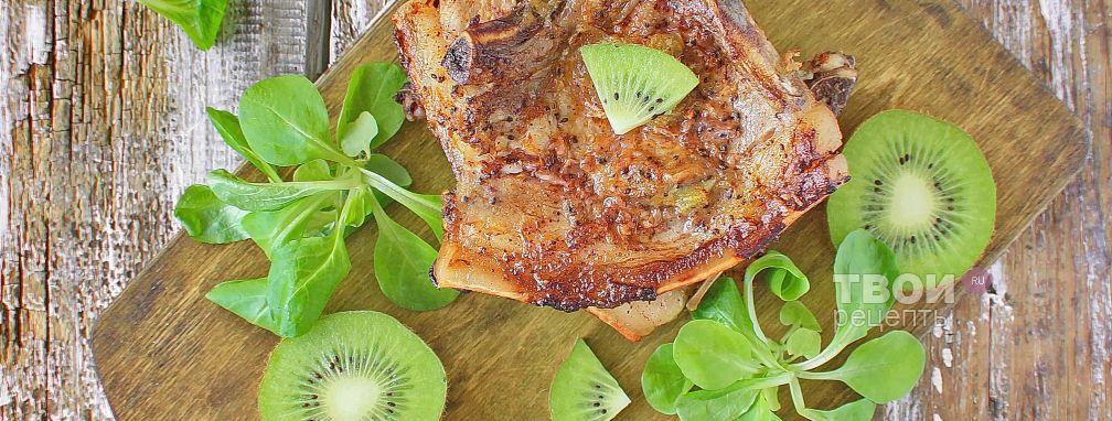 Шашлык с киви - Рецепт