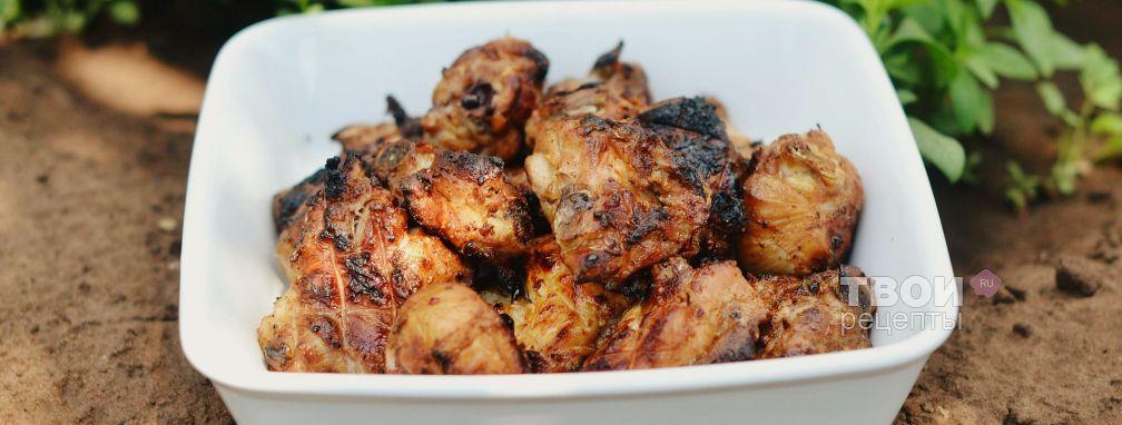 Шашлык из курицы - Рецепт