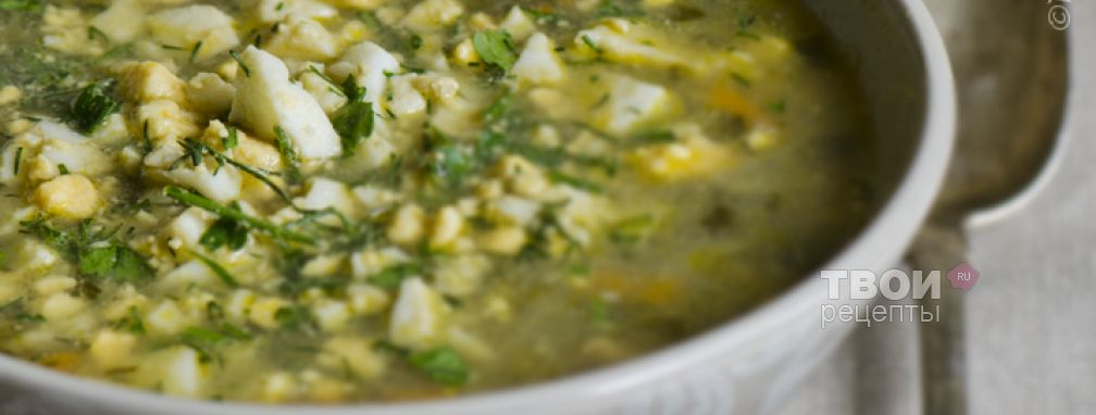 Щавелевый суп - Рецепт