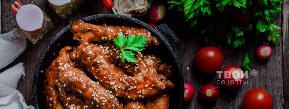 Шейки куриные - Рецепт