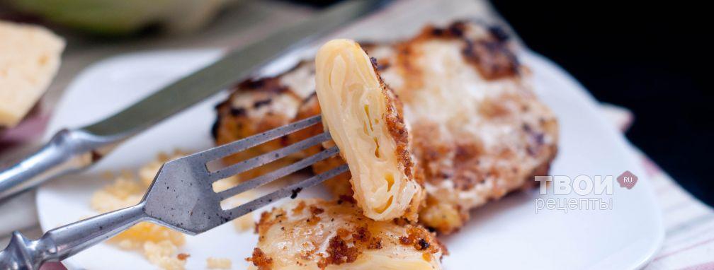 Шницель из капусты - Рецепт