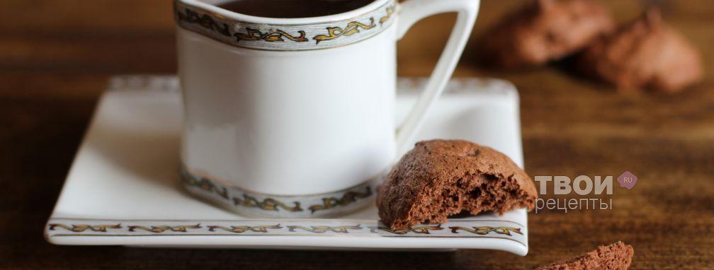 Шоколадная меренга - Рецепт