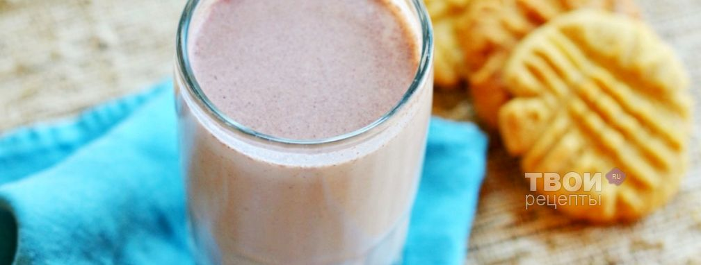 Шоколадное молоко - Рецепт