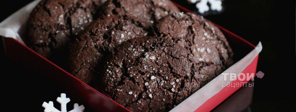 Шоколадное печенье - Рецепт