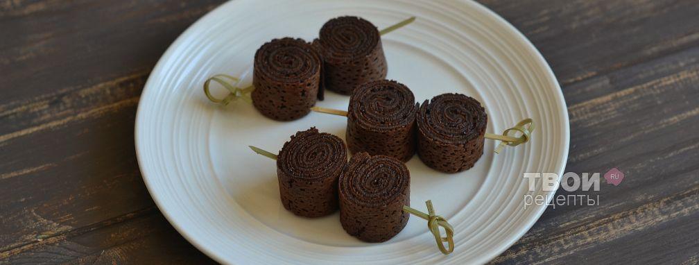 Шоколадные блинные рулетики - Рецепт
