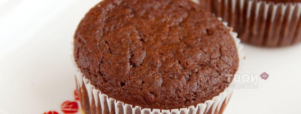 Шоколадные кексики - Рецепт