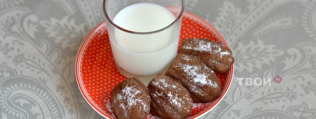 Шоколадные мадлен - Рецепт