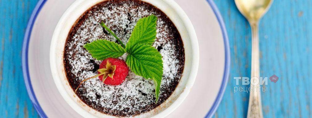 Шоколадные пудинги с малиной - Рецепт