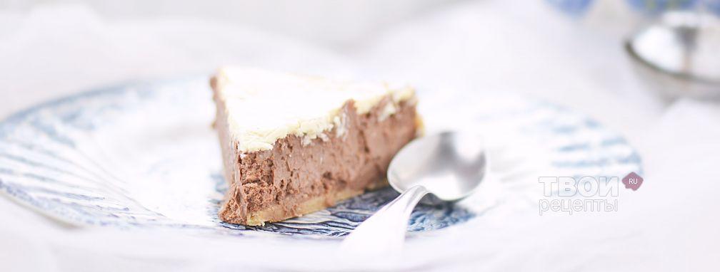 Шоколадный чизкейк - Рецепт