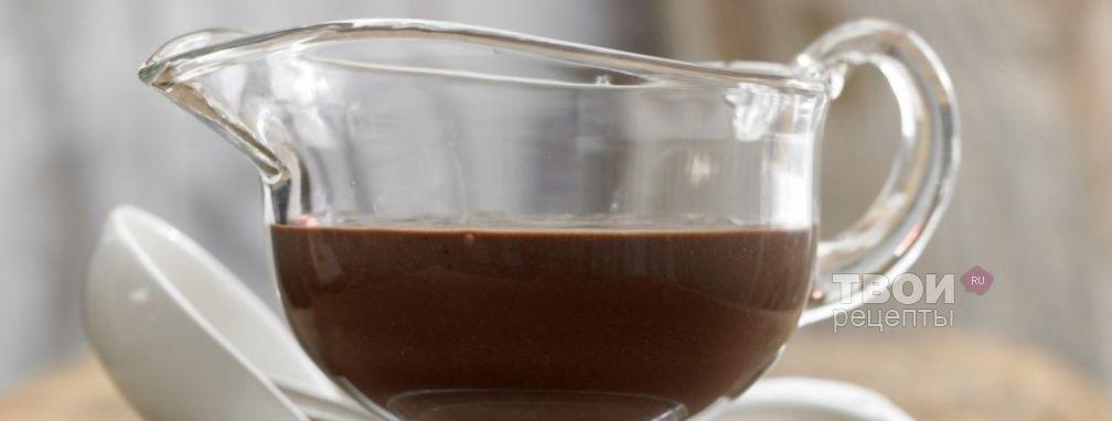 Шоколадный соус - Рецепт