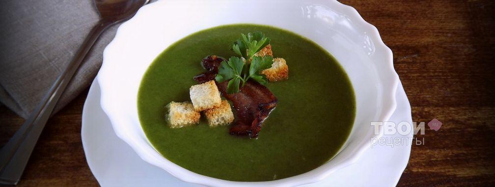 Шпинатный суп - пюре с грудинкой - Рецепт