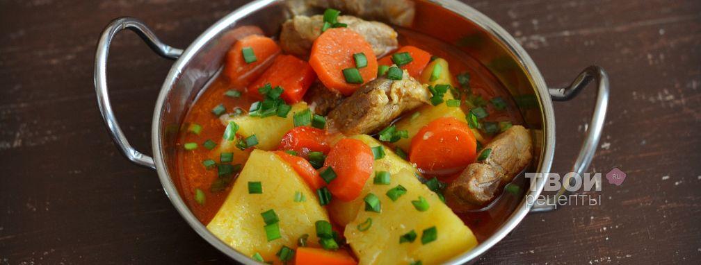 Шурпа из баранины - Рецепт