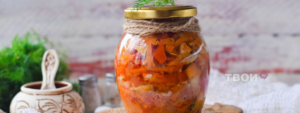 Скумбрия с овощами на зиму - Рецепт