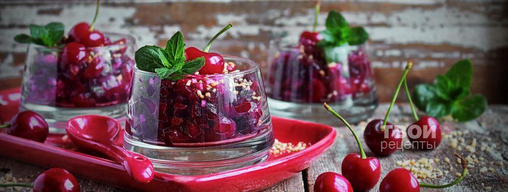 Сладкий салат - Рецепт