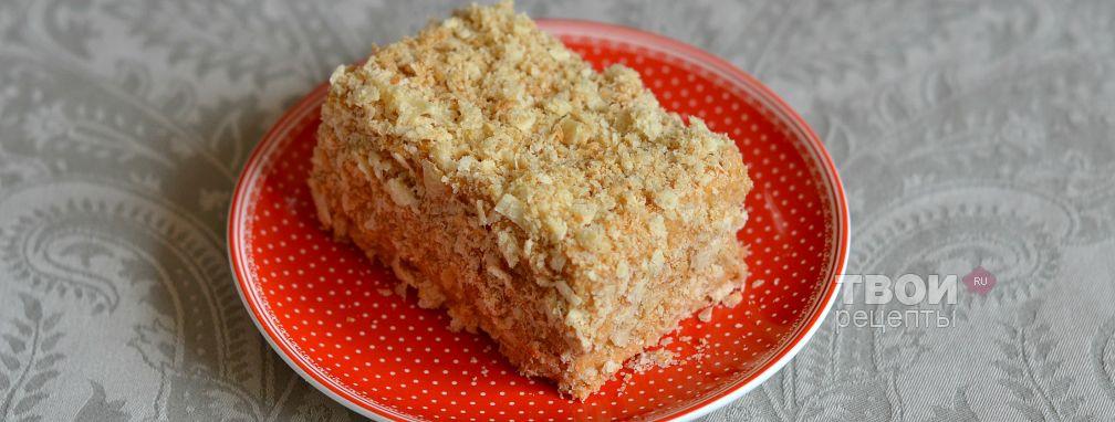 Слоеное пирожное - Рецепт