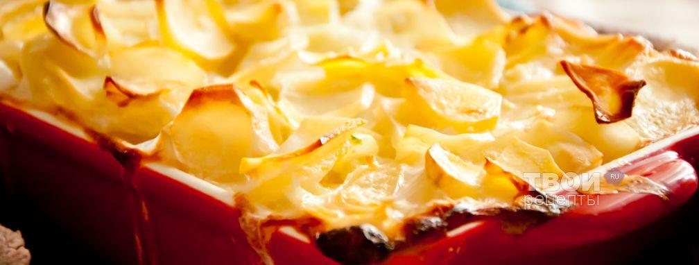 Слоеный картофель (Дофин) - Рецепт
